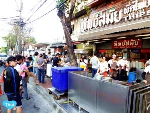 Picking Long Line Thai Restaurant in Thailand | LoveThaiMaak