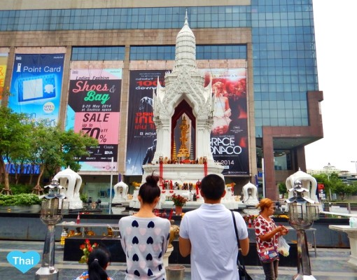 Trimurti Shrine: Things to do in ฺBangkok with Love Thai maak
