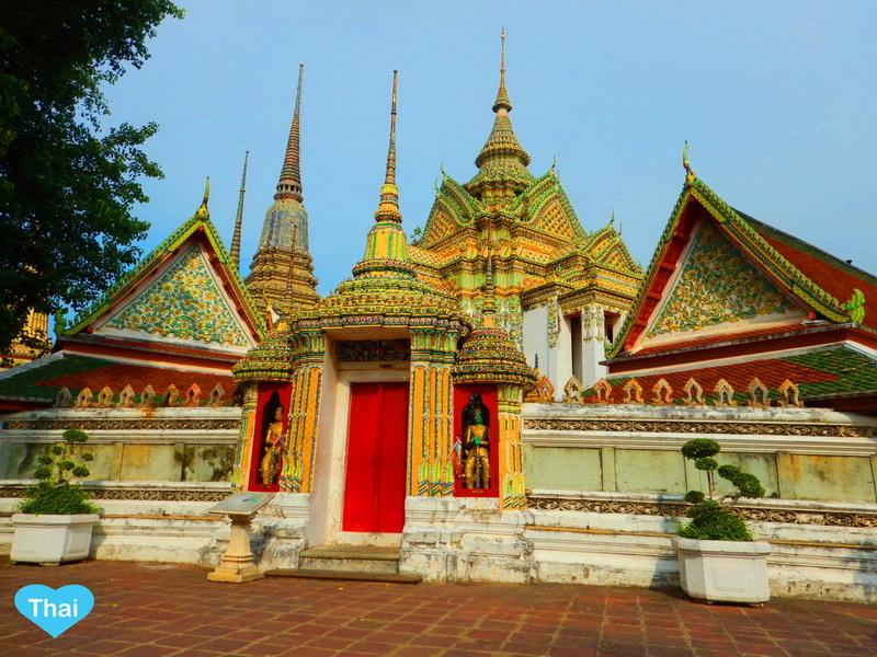 Wat Pho Love Thai Maak 1: Things to do in Bangkok