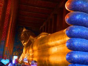 Wat Pho Love Thai Maak 3: Things to do in Bangkok