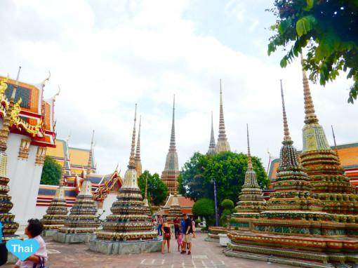 Wat Pho Love Thai Maak 6: Things to do in Bangkok