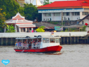 Bangkok Water Transportation Chaopraya Ferry Boat | The Best Way To Travel In Thailand