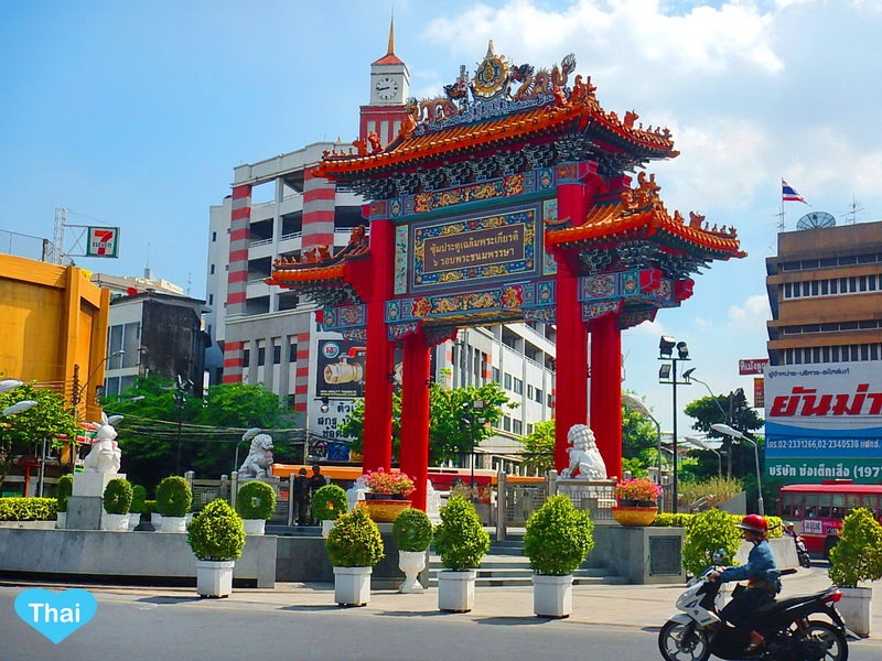 Bangkok Chinatown Love Thai Maak 1| Things to do in Bangkok