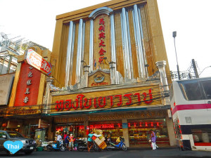 Bangkok Chinatown Love Thai Maak Gold Place | Things To Do In Bangkok