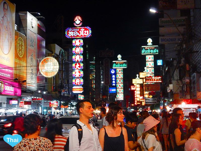 Bangkok Chinatown Love Thai Maak Nightlife |Things To Do In Bangkok