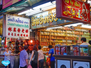 Bangkok Chinatown Love Thai Maak Market | Things To Do In Bangkok