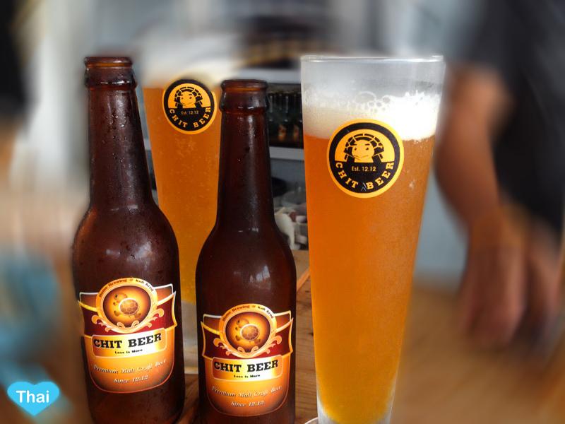Chit beer home brewing beer of koh kret thailand love thai maak