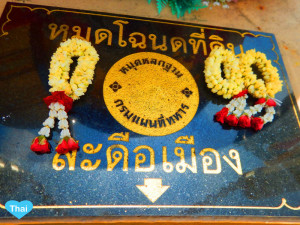 Things To Do In Bangkok Golden Mountain Bangkok Pillar