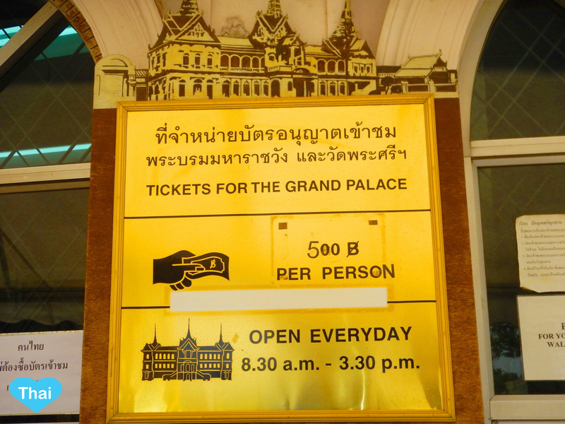 Wat Pra Keaw: The Grand Palace | Things To Do In Bangkok Open Close Time