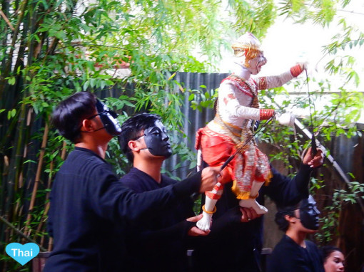 Things to do in Bangkok with Love Thai Maak Baan Silapin Artist House Marionette Show