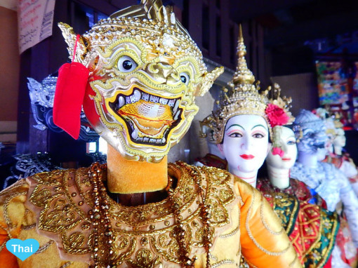 Things to do in Bangkok with Love Thai Maak Baan Silapin Artist House Marionette Close Up