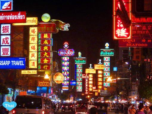 Bangkok Chinatown For Foodies at night