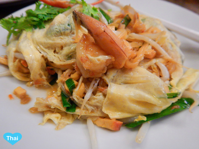 The Best Pad Thai In Bangkok : Thip Samai Restaurant | Pad Thai The Third On Dish by Love Thai Maak