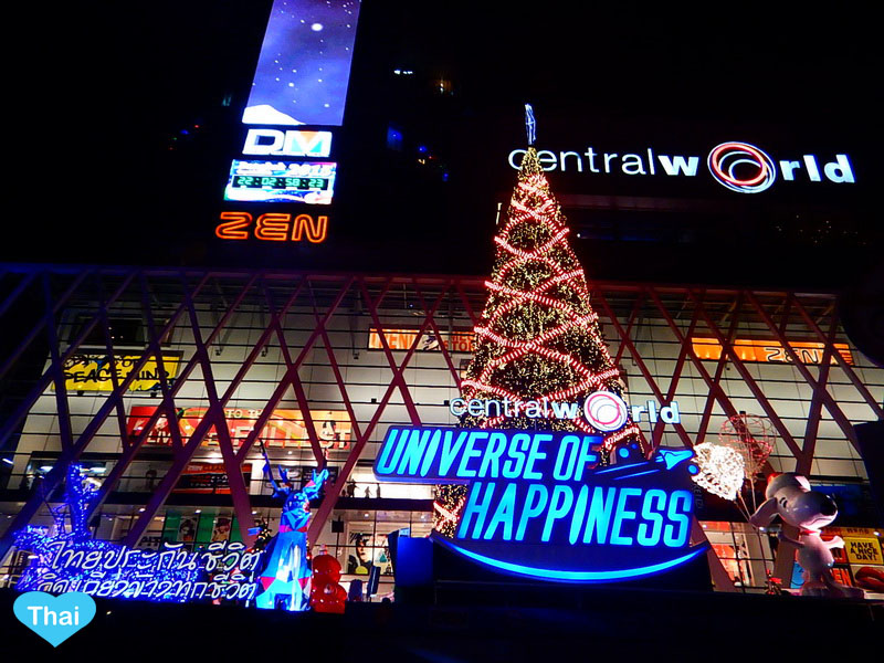 Things to do in Bangkok | Love Thai Maak Christmas in Central World Rachaprasong Merry Christmas and Happy Holidays