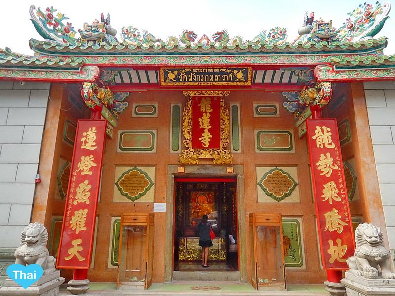 Wat Mangkon Kamalawat Chinatown Bangkok | Love Thai Maak Front