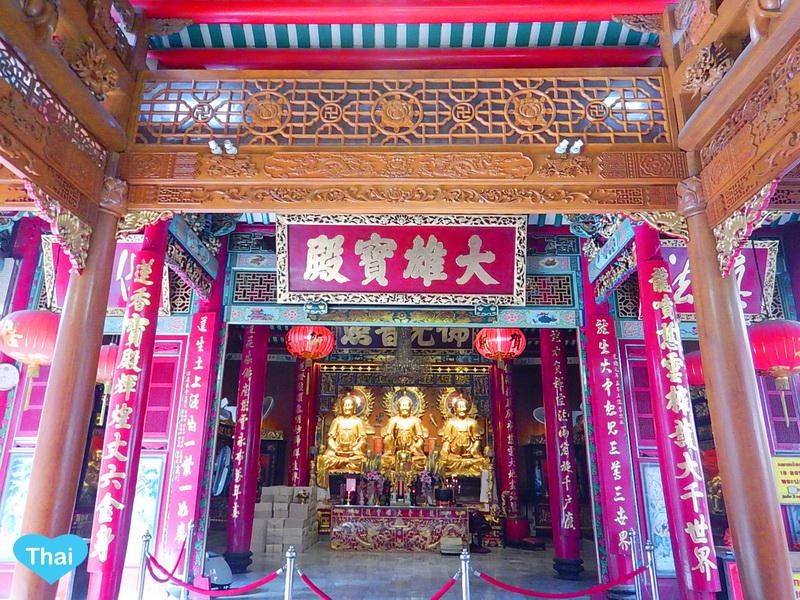 Wat Mangkon Kamalawat Chinatown Bangkok | Love Thai Maak 3 Golden Gods