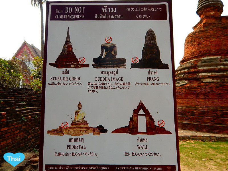 Love Thai Maak Travel To 5 Must Go Temples In Ayutthaya Rules To Visit Old Temples