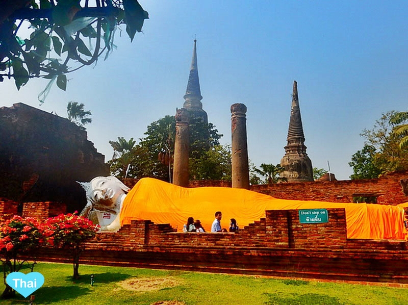 Travel to Ayutthaya from Bangkok | Love Thai Maak Reclining Buddha