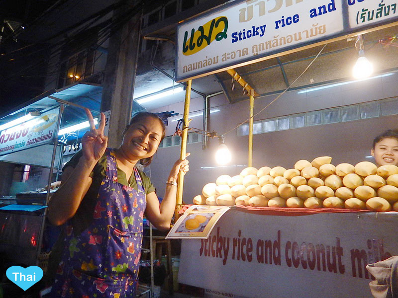 Amazing Street Food at Sukhumvit Soi 38 BTS Thong Lo : Another Great Night Spot For Foodies Famous Mango Sticky Rice Of Thong Lo