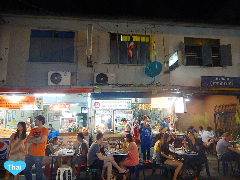 Amazing Street Food at Sukhumvit Soi 38 BTS Thong Lo : Another Great Night Spot For Foodies Cover