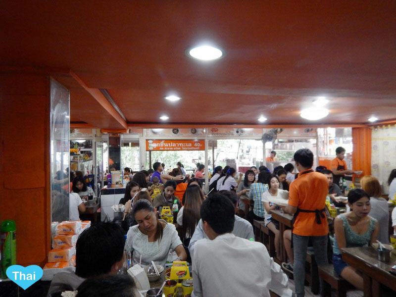 Boat Noodles At Victory Monument, The Center Of Bangkok | Love thai Maak: Inside Bangkok's Boat Noodle Restaurants