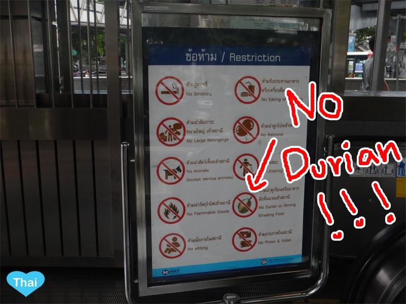 9 Things you should know before Taking Bangkok Skytrain (BTS) and Bangkok's Subway (MRT) No durians or stinky food in Bangkok Subway
