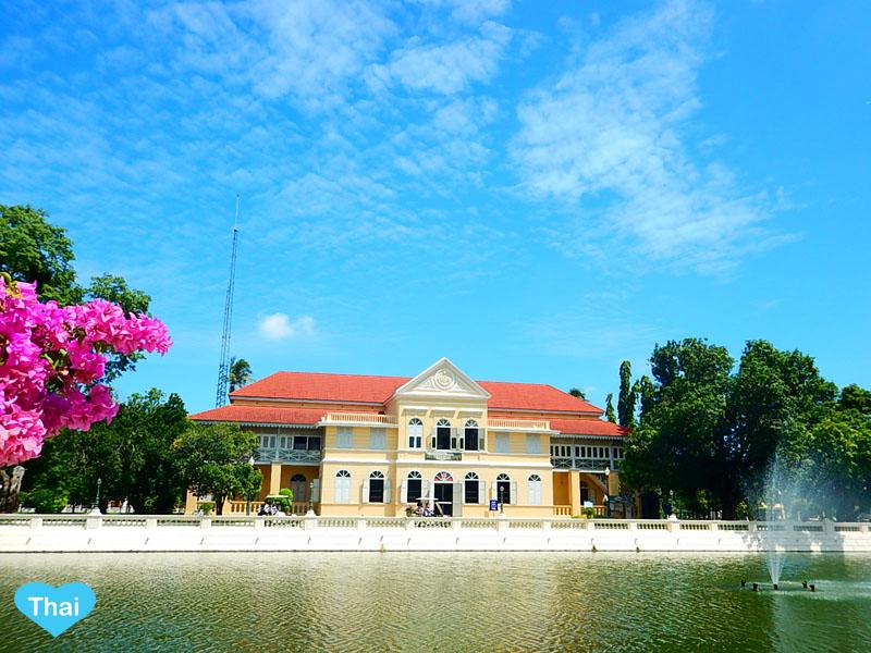Love Thai Maak | Ayutthaya Treasure: The Summer Palace (BANG PA-IN Palace) The Assemble Hall for royal relatives (Saphakhan Ratchaprayun)