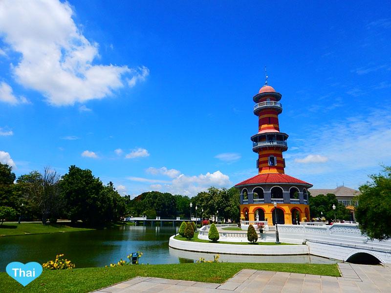 Love Thai Maak | Ayutthaya Treasure: The Summer Palace (BANG PA-IN Palace) Ho Withun Thasana or The sages lookout