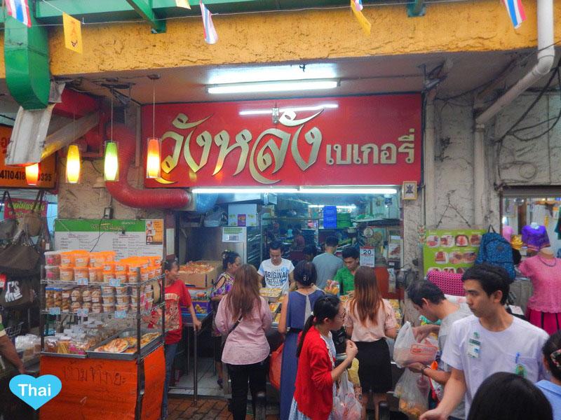 Love Thai Maak | 3 Must Visit Piers in Bangkok , Thailand Wang Lang (Siriraj) Pier Famous Bakery