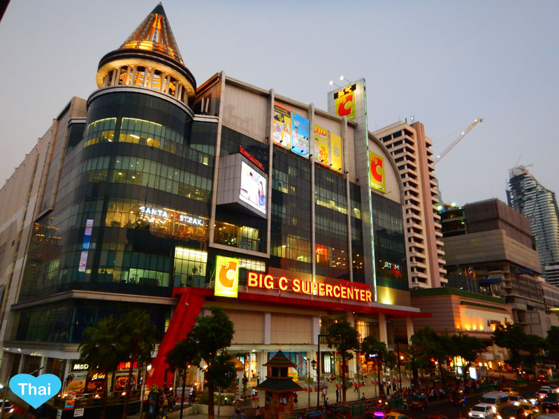 Love Thai Maak | Bangkok for Shopping Lovers: 7 Big Shopping Centers Right by BTS Stations - Big C Ratchadamri