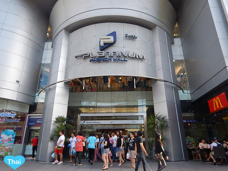 Love Thai Maak | Bangkok for Shopping Lovers: 7 Big Shopping Centers Right by BTS Stations - Platinum Fashion Mall