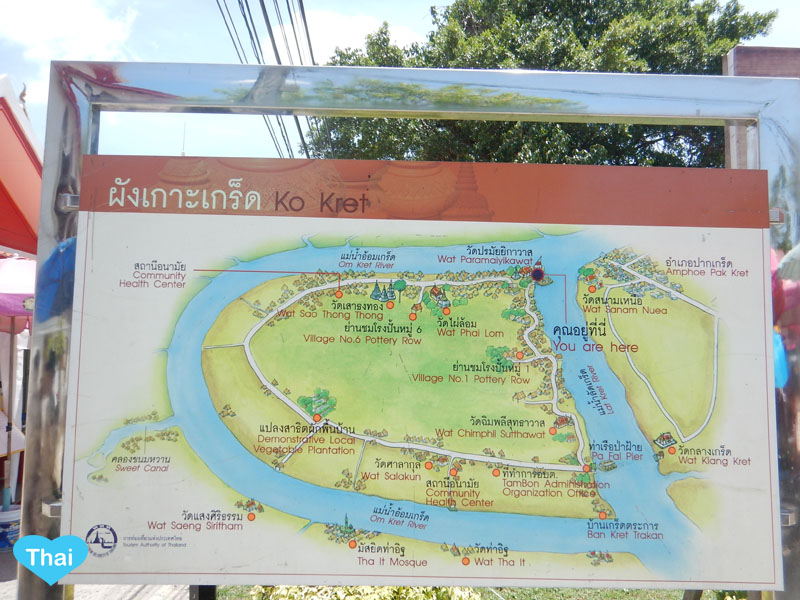 Love Thai Maak | Things To Do In Bangkok: Exploring Ko Kret Island Map